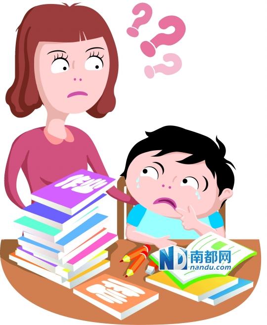 作为家长,你会帮孩子做作业吗,尤其是当孩子的作业有点多有点难的