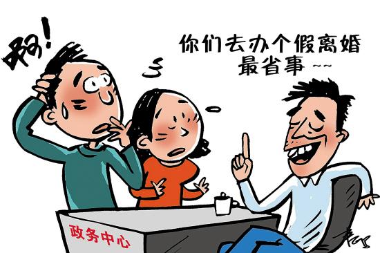斗牛下载:这4种夫妻迟早离婚希望你不是其中一种