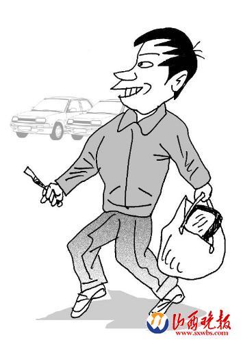 敲诈车主倒车镜盗窃汽车钱财(图)|倒车镜|车主漫画下载黑季执事图片