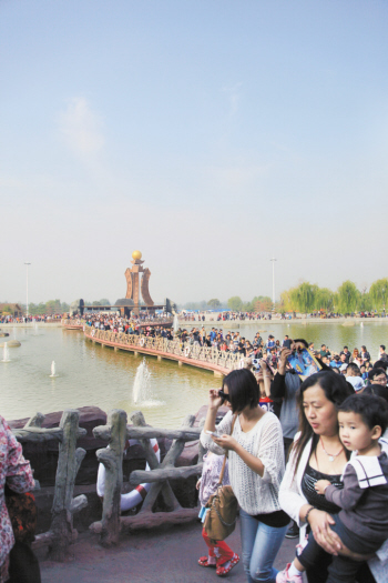 太阳部落 畅想中国梦