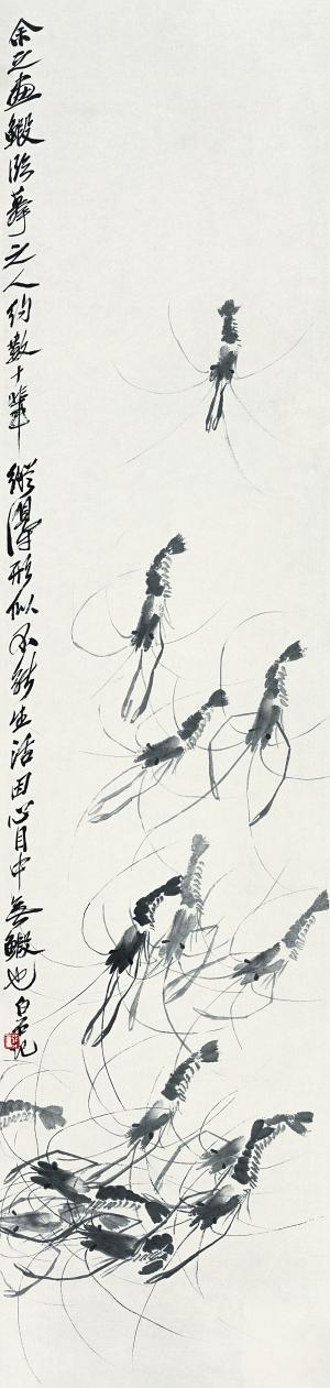 铅笔画虾的步骤图解