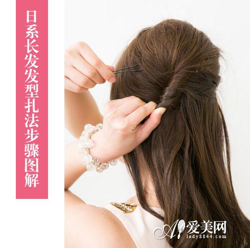 日系长发发型扎法 高贵温婉初春最in