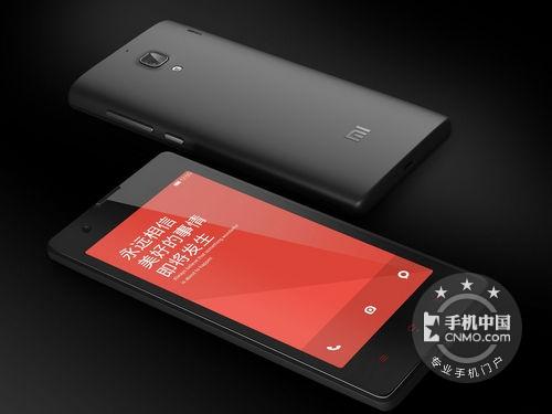 四核经济之选 红米手机1S电信版售990元