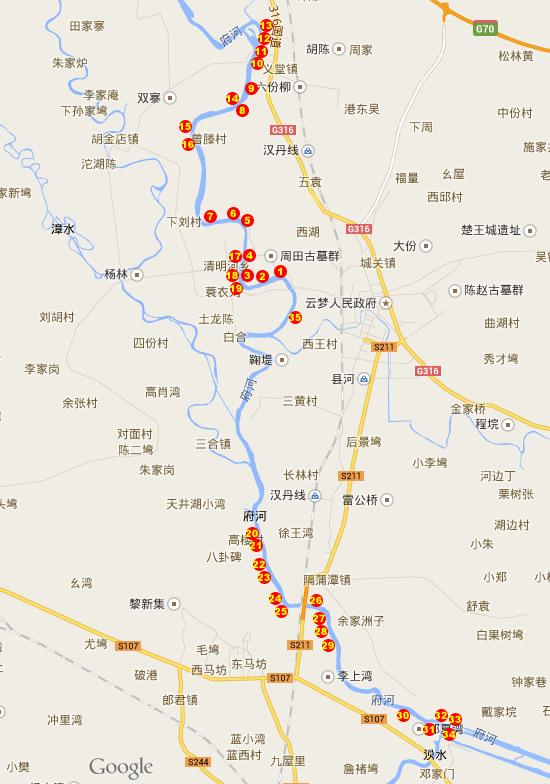 云梦县府河镇地图