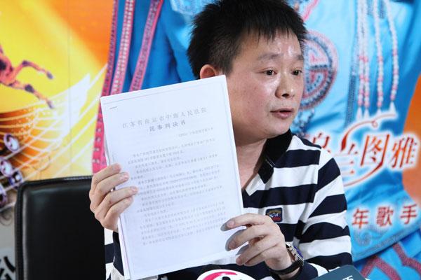广州新月演艺经纪有限公司相关负责人展示法院判决书