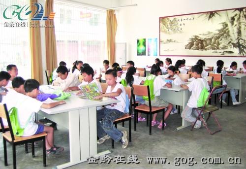 惠水图书馆儿童阅读区.