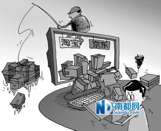 一些海外代购有可能是假货请买家小心辨识.c fp图