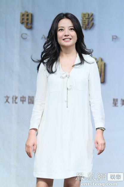 ...可辛导演新作《亲爱的小孩》在京举行开机发布会,赵薇、黄渤、佟...