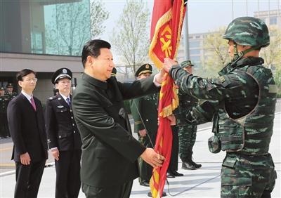 习近平 武警部队 中共中央 中央军委图片