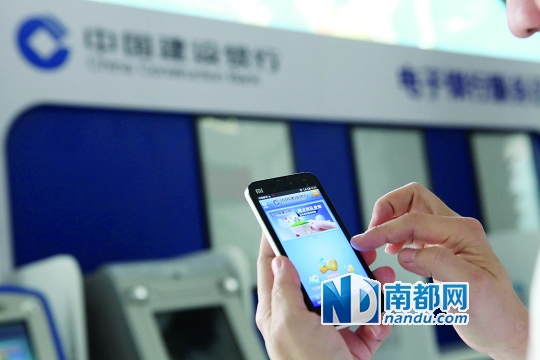 建行发力电子银行 善融商务 稳增