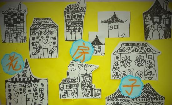 女儿的手工作业|幼儿园|幼儿