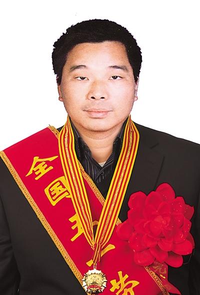自治区2014年全国五一劳动奖章先进个人事迹