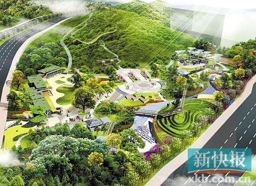 萝岗儿童公园规划效果图