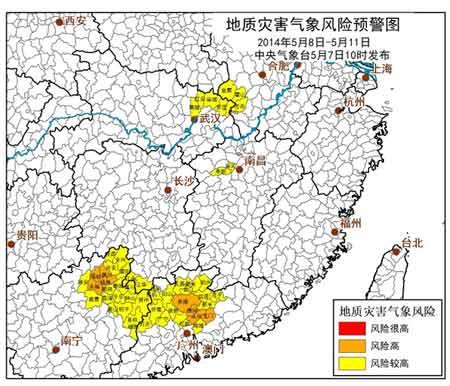 中央气象台发布暴雨预警 南方雨势今明两天最强