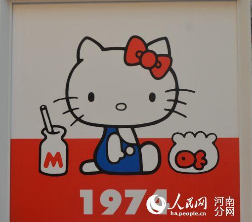 如今,这只纯真可爱的卡通猫咪将亮相郑州,与中原人民一起欢度六一,萌