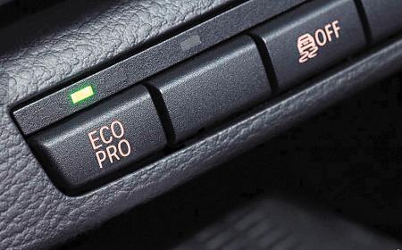 汽车开启eco模式