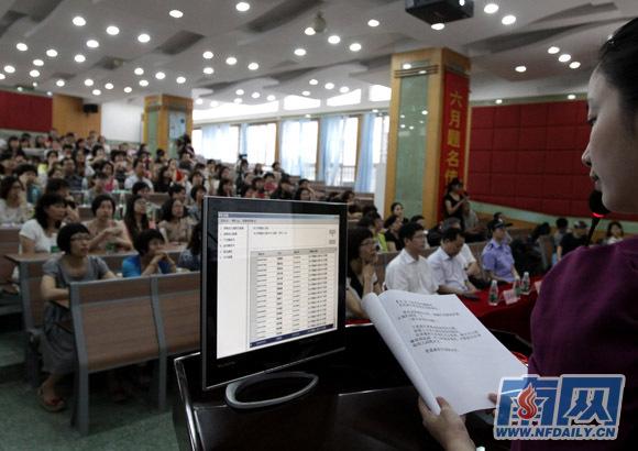 广州海珠区公办幼儿园电脑派位