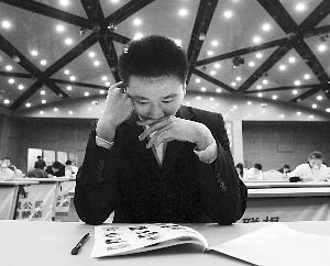 世界记忆力锦标赛中国赛区,选手进行图片记忆。早报资料