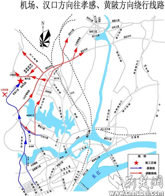 武汉天河机场三期工程施工 部分路段交通管制(图)
