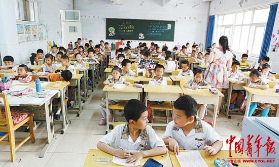 成武开发区v学生学生|班级|小学私立小学燕郊图片