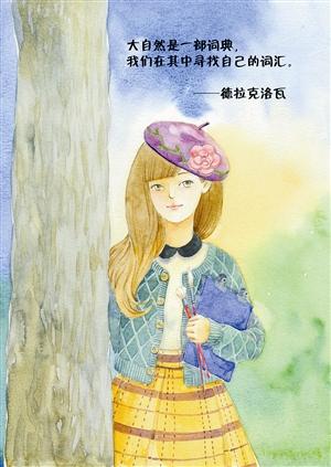 """作者 罗怡婕 年龄 27岁 作品名称 在林中 """"希望鹏城"""
