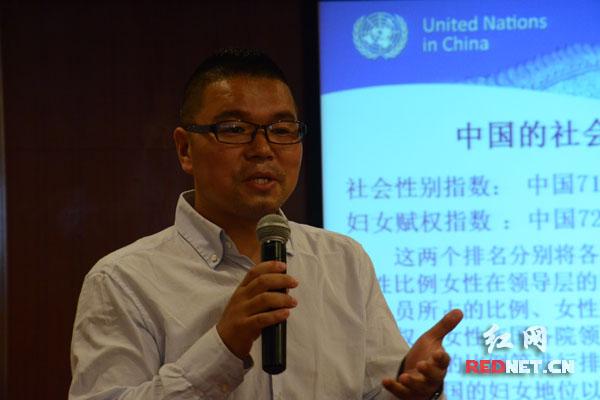 (联合国妇女署中国办公室高级项目官员马雷军作主题培训.