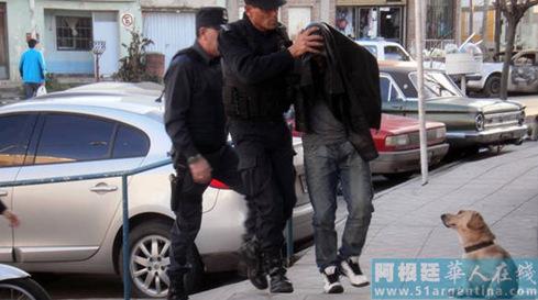 涉杀害华人超市女店主 阿根廷少年被警方抓获(图)