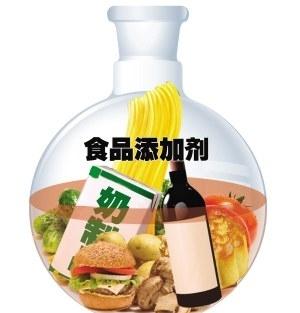 食品添加剂专项整治_