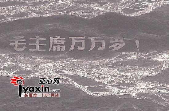 图为谷歌地球截图 亚心网记者 陈峰 摄