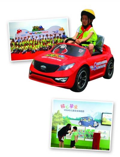 5月31日,东风悦达起亚   汽车   有限公司在盐城举办了儿童高清图片