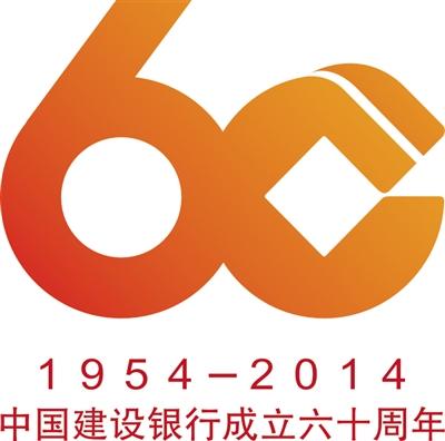 logo logo 标志 设计 矢量 矢量图 素材 图标 400_396