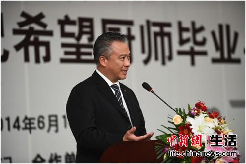 李锦记酱料集团主席李惠中先生在典礼上发言勉励2014届毕业的希望厨师
