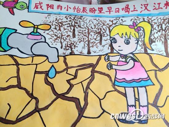 西安小朋友画画致敬汉江 盼望能早日喝上汉江水
