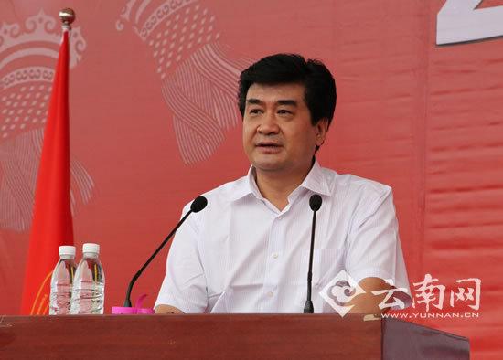 云南经济管理学院举行本科学校挂牌仪式图片