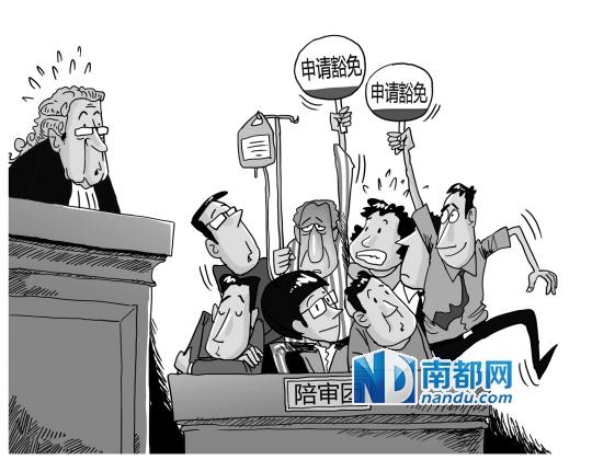 每日领取410元港币津贴,只需坐在法庭上听取案件审讯,最终作出有罪或无罪的裁定,这就是香港的陪审员。前政务司长许仕仁涉贪案近期选出陪审团,不少候选陪审员却纷纷申请豁免,陪审员究竟是美差还是苦差呢? 陪审团开支多数由公帑支付 香港前政务司长许仕仁、新鸿基地产联席主席郭炳江和郭炳联等5人涉贪案目前正在审讯之中,此案是香港有史以来涉及最高层级前官员的刑事案件,而未来将裁定被告是否有罪的则不是法官,而是由9名普通香港市民组成的陪审团。 作为普通法地区,陪审团制度是香港法律体制中的重要特点之一。立法会议员、