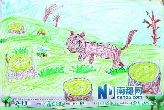 画一幅六一儿童节的画-爱环保画出来