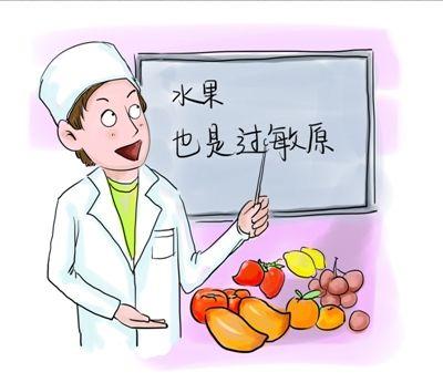 华龙网7月8日10时讯(记者 郑懿)今天是第10个世界过敏性疾病日.
