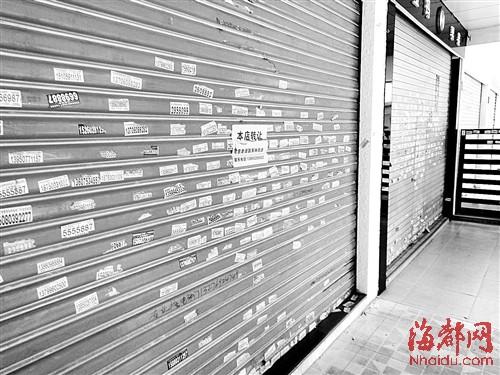 十多家商铺卷帘门 成小广告展板