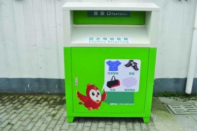 回收 垃圾桶 垃圾箱 400