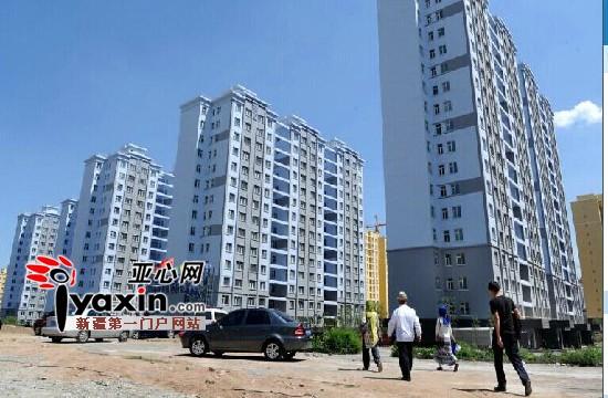 乌鲁木齐市首个全高层廉租房小区办入住