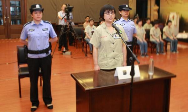 ...犯吴英减刑一案,当庭作出裁定:将吴英的图片 159220 600x357
