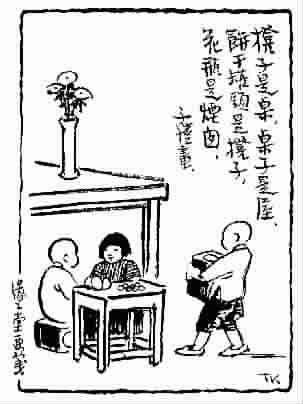 手绘卡通侧面坐凳子
