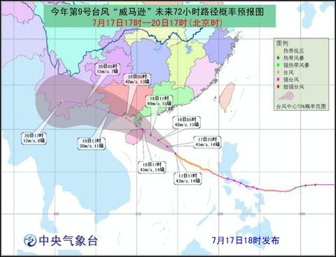 台风红色预警 威马逊 明天登陆琼粤沿海