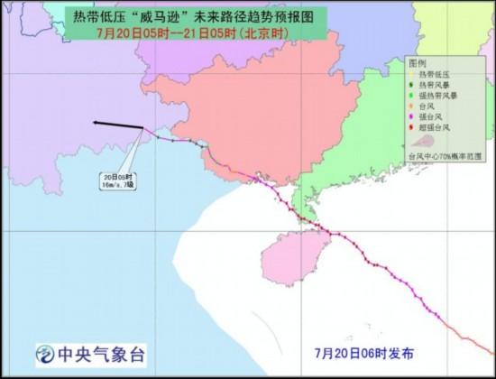 据中央气象台网站消息,中央气象台7月20日06时解除台风黄色预警