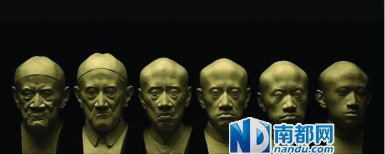 时期》,石膏雕塑