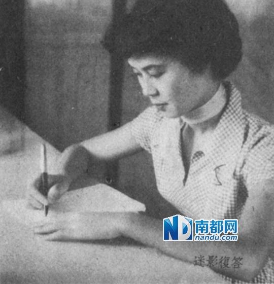 许老自述:我给林黛写过信,签名过她的收到照!|上弹指漂女生图片