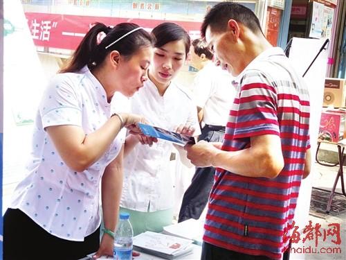 工作人员向居民宣传安全用电常识