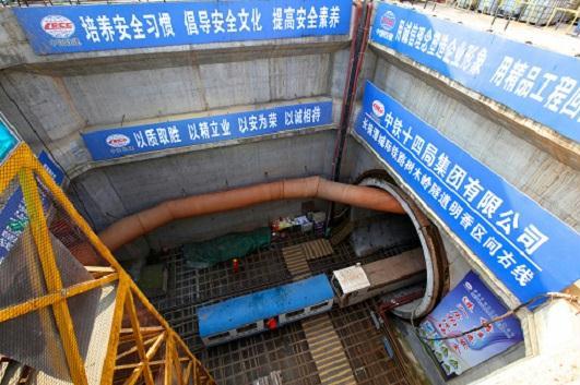 跨度盾构隧道贯通