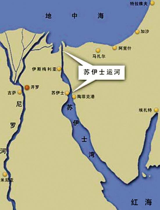 埃及拟开凿新苏伊士运河