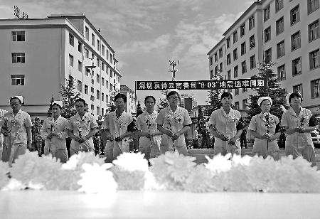 医护人员在云南鲁甸县城哀悼地震遇难同胞 新华社 图-震 痛过后我们继